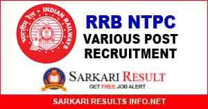 rrb ntpc various post