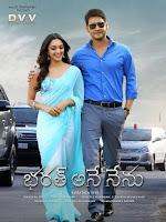 Dashing CM Bharat  (2021)  Hindi Dubbed Full Movie Watch Online Movies