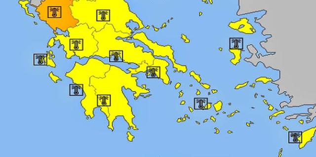 Τριήμερο υψηλών θερμοκρασιών στην Πελοπόννησο