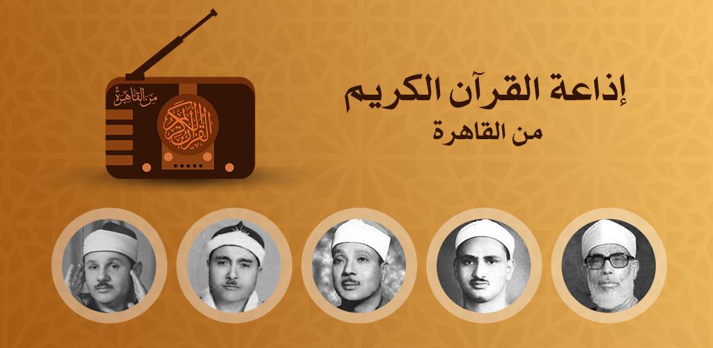 عبدالناصر حرك mp3 تحميل