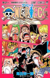 ワンピース コミックス 第71巻 表紙 | 尾田栄一郎(Oda Eiichiro) | ONE PIECE Volumes