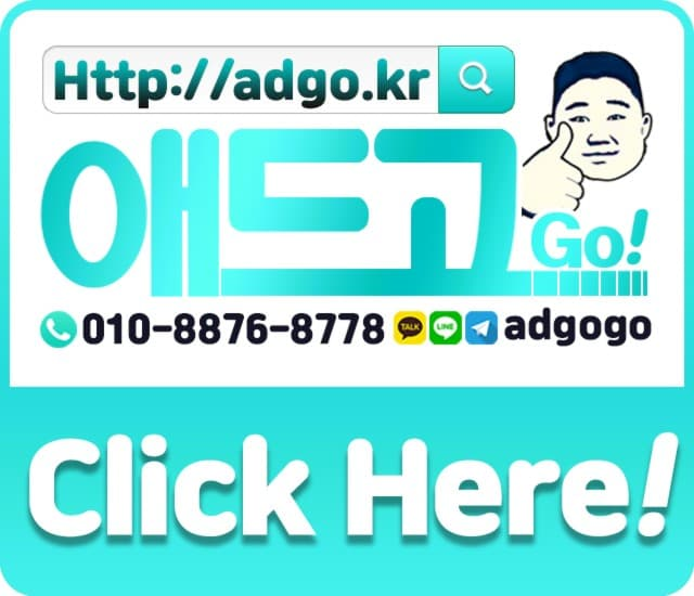 인천홈페이지대행업체