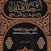 اشعار هذيل وأثرها في محيط الأدب العربي