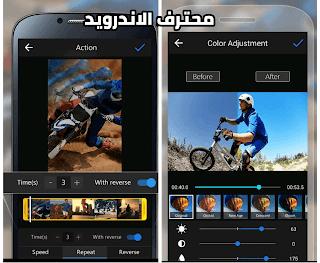 تحميل افضل تطبيق ActionDirector | لتحرير وتعديل على  الفيديو بي احترافية للاندرويد
