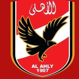رسميا تشكيل الاهلي لمواجهة سموحة في الدوري المصري