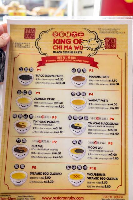 Restaurant Ruby 芝麻糊大王 @ Pudu, Kuala Lumpur