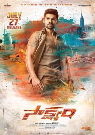 Saakshyam 2018 Full Hindi Dubbed Movie Download HDRip 720p