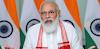 देश के तीन वैक्सीन सेंटरों का आज दौरा करेंगे PM मोदी, अहमदाबाद, पुणे और हैदराबाद जाएंगे