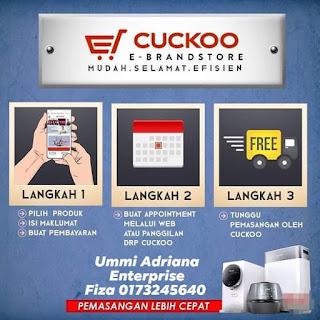 Cuckoo eBrandstore Online