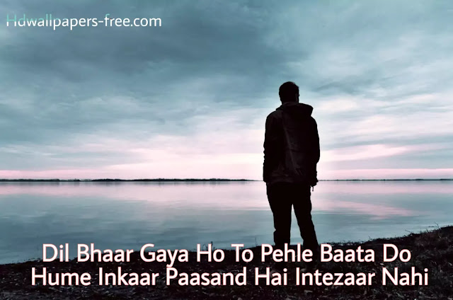 Best (SAD SHAYARI) In Hindi | Latest Sad Shayari