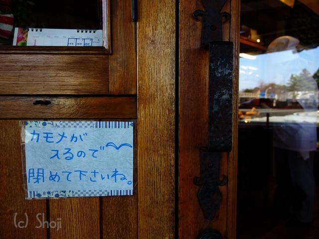 マリンベーカリー 横浜