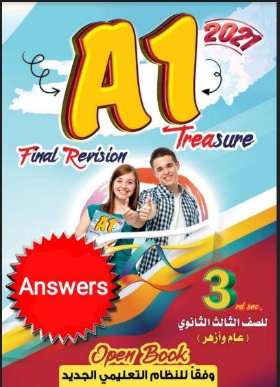 اجابات كتاب A1 مراجعة نهائية في اللغة الانجليزية للصف الثالث الثانوي 2021 pdf