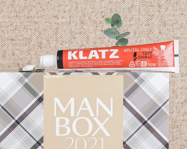 Klatz Зубная паста для мужчин Brutal only: отзывы с фото