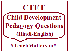 image : CTET CDP Questions in Hindi-English @ TeachMatters