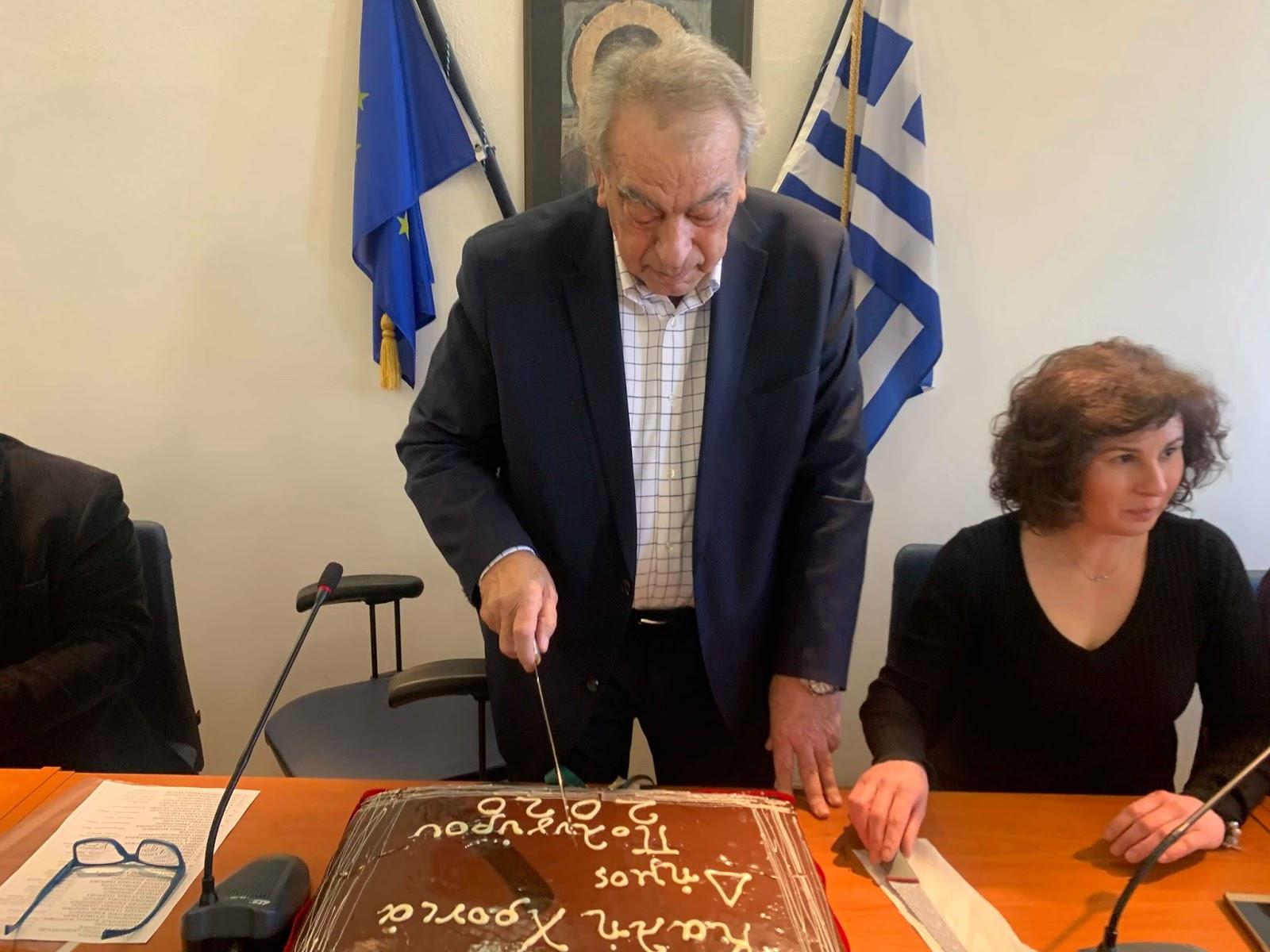 Κοπή της πρωτοχρονιάτικης πίτας στον Δήμο Πολυγύρου (ΦΩΤΟ)