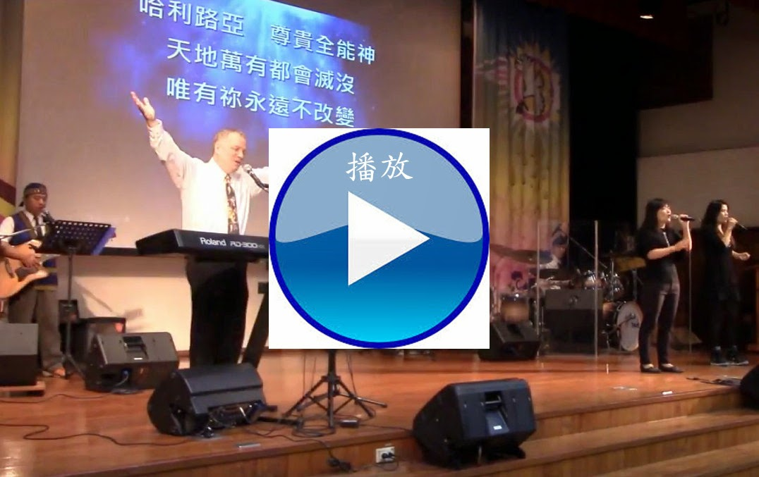 http://barthworshippage.blogspot.tw/2014/03/20-20th-anniversary-live-worship.html