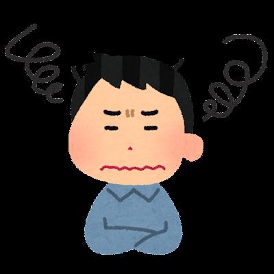 モヤモヤした人のイラスト(男性)
