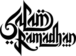 Salam Ramadhan Al-Mubarak 2017/1438H