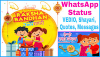 [BEST] Raksha Bandhan Status Video For WhatsApp, FB, Instagram