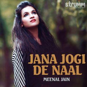 Jana Jogi De Naal (2017)
