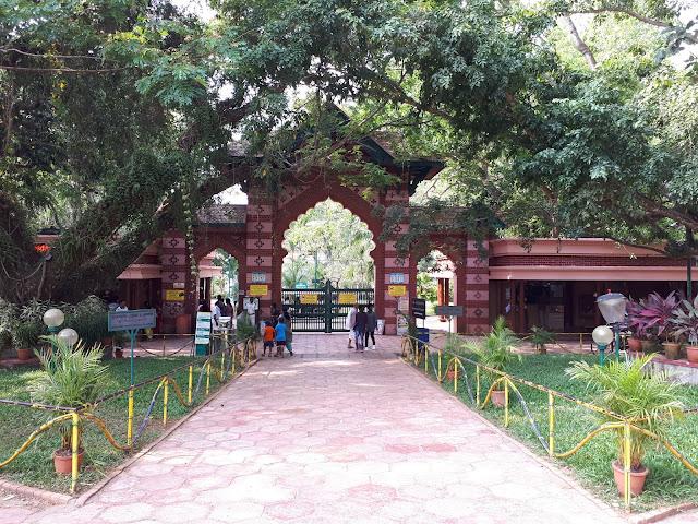 Entrée du zoo de Thiruvananthapuram