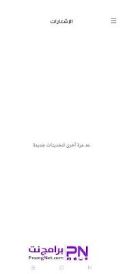 تنزيل تطبيق talabat البحرين
