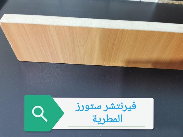 ما هو خشب الكونتر ومما يتكون و ما الفروق بين أنواع الكونتر المختلفة