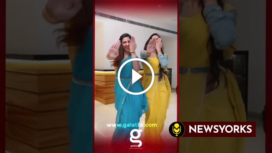 பிகபாஸ் சம்யுக்தாவும் பாவனாவும் போட்ட செம குத்தாட்டம் !! வேறலெவல் ட்ரெண்டிங் வீடியோ !!