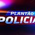 Mais um homicídio é registrado em Catolé do Rocha na noite desta quarta-feira