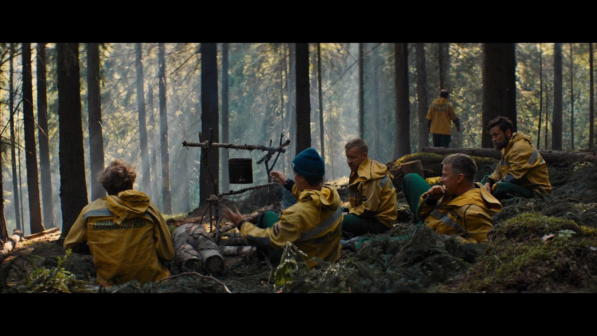 En Llamas (2020) 1080p BRRip