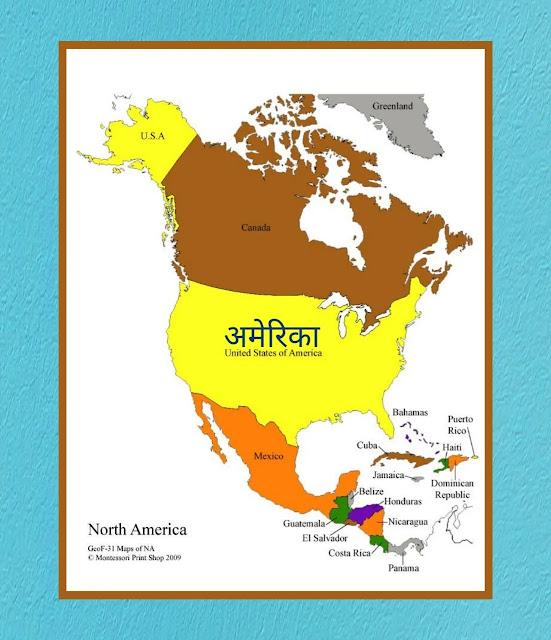संयुक्त राज्य अमेरिका में कितने देश हैं  संयुक्त राज्य अमेरिका का संविधान   संयुक्त राज्य अमेरिका का इतिहास  संयुक्त राज्य अमेरिका में कितने राज्य हैं  अमेरिका के राज्यों के नाम  संयुक्त राज्य अमेरिका का इतिहास   अमेरिका राष्ट्रपति  अमेरिका में कितने जिले हैं