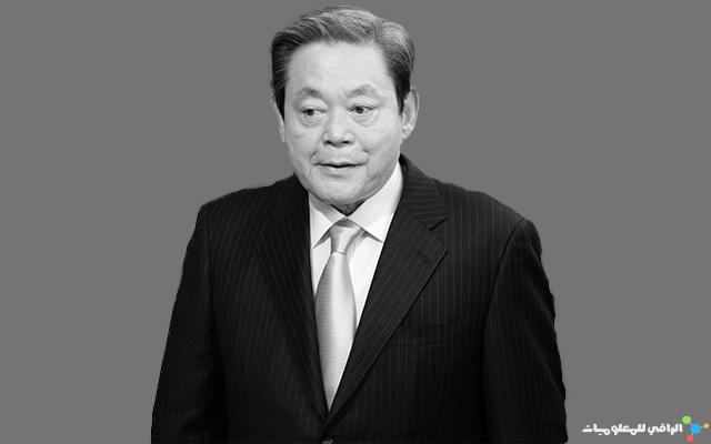 وفاة رئيس شركة سامسونج لي كون هي تاركًا ميراثًا بمليارات الدولارات