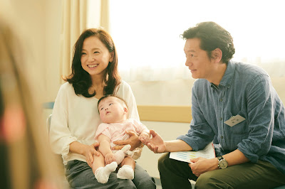 True Mothers Drama Japan Japanese Oscars Adoption Child Childless Infertile Mother Mothers