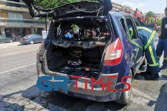 IX από την Καστοριά κάηκε ολοσχερώς στο κέντρο της Θεσσαλονίκης (FOTO & VIDEO)
