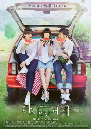 Reunited Worlds (K-Series) Episode 01-12 Sub Indonesia