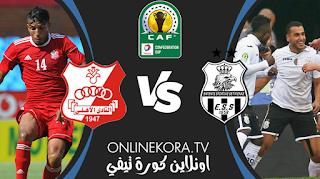 مشاهدة مباراة الأهلي بنغازي ووفاق رياضي سطيف بث مباشر اليوم 17-03-2021 في كأس الكونفدرالية