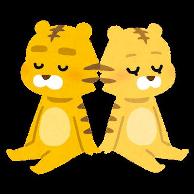 虎のカップルのイラスト(寅年)