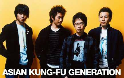 Asian Kung-Fu Generation members photo