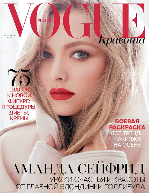 Actress, Singer, Model, @ Amanda Seyfried - Vogue Russia September Supplement 2016