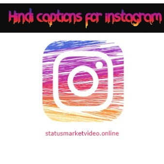 [99+] Hindi captions for instagram ( jul 2021 )caption for instagram in hindi