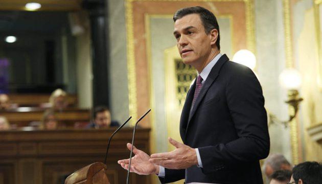 Sánchez: La Coalición Progresista gobernará para todos los españoles