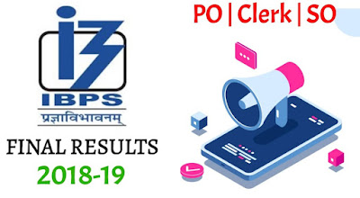 IBPS Final Results for PO, Clerk and SO