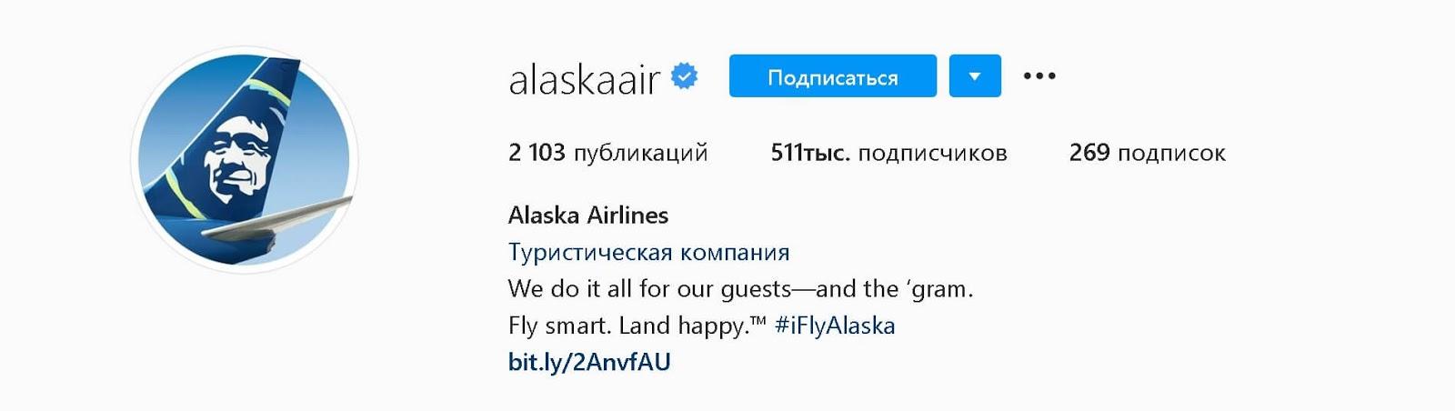 instagram-bios-alaska-airlines