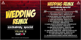 WEDDING REMIX ( EXCLUSOVALY SPECIAL ) - DJ C2Y - THE ALBUM
