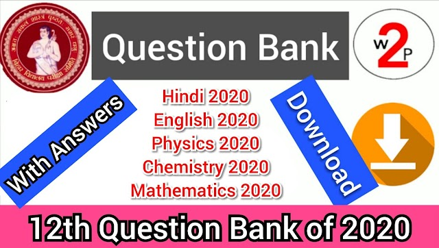 Bihar board 12th science  questions bank download pdf