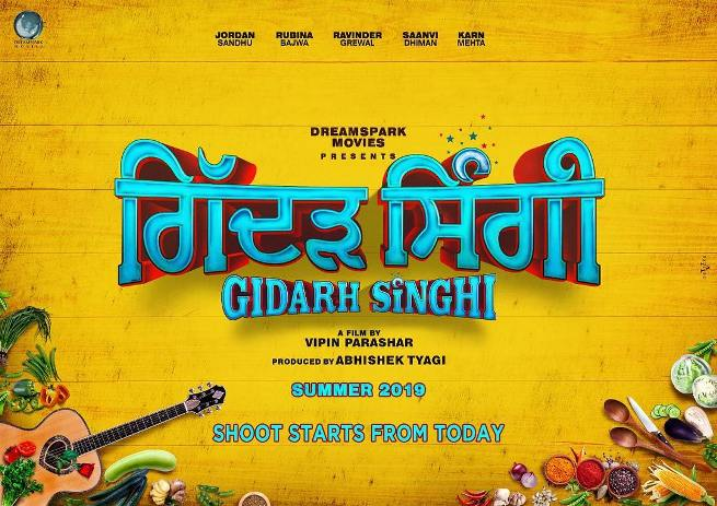 Gidarh Singhi next upcoming punjabi movie first look movie Jordan, Rubina Poster of download first look, release date