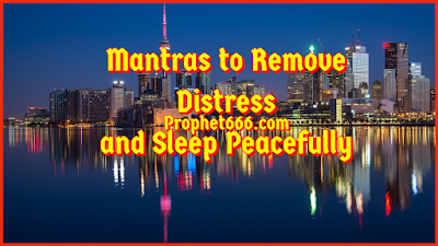 Mantras to Remove Distress and Sleep Peacefully
