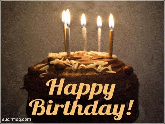 صور عيد ميلاد - عيد ميلاد سعيد 3   Birthday Photos - Happy Birthday 3