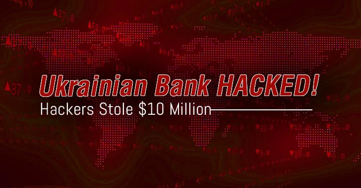ukrainian-bank-swift-hack