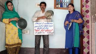 माले कार्यकर्ताओं ने घरों में थाली पीटकर लॉक डाउन में सरकार से राशन मांगे गरीबो के लिए,दिहाड़ी मजदूर है भुखे- प्रो० उमेश कुमार।